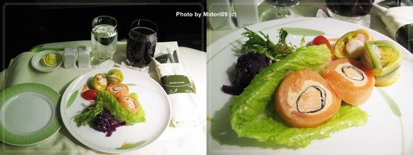 appetiser1.jpg