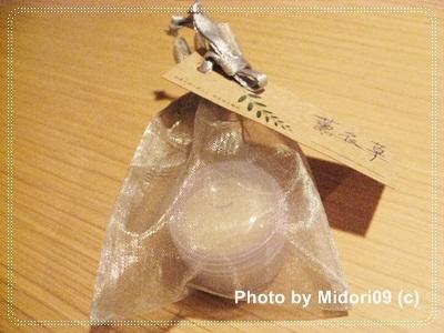 IMG_7861-1.JPG