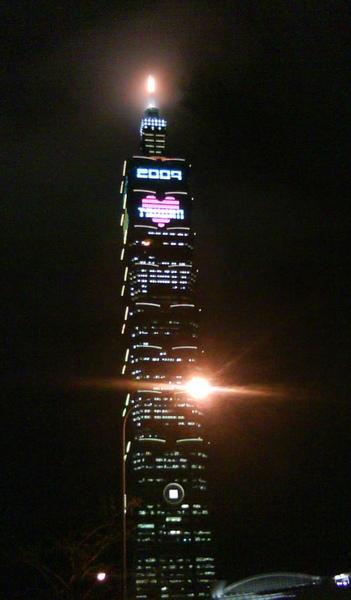 love Taiwan