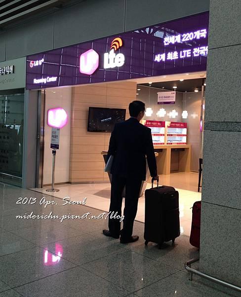 LG U+ 仁川機場 歸還 H櫃點