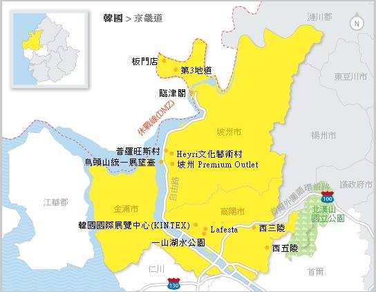 坡州.jpg