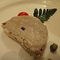 前菜-黑菌鵝肝醬