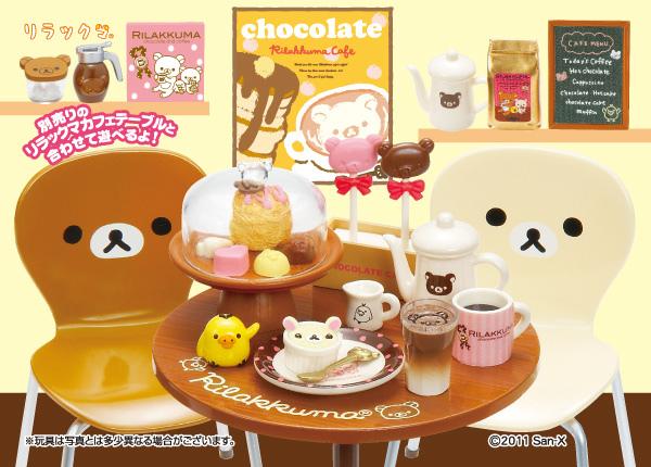 RE-MENT 10月 懶懶熊巧克力咖啡時光BOX %26; 桌椅組合