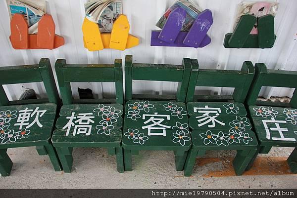 2012.08.20~竹東軟橋社區遊 028