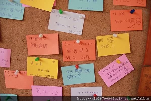2012.08.20~竹東軟橋社區遊 030