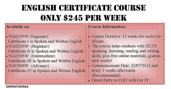 2012 英語課程優惠