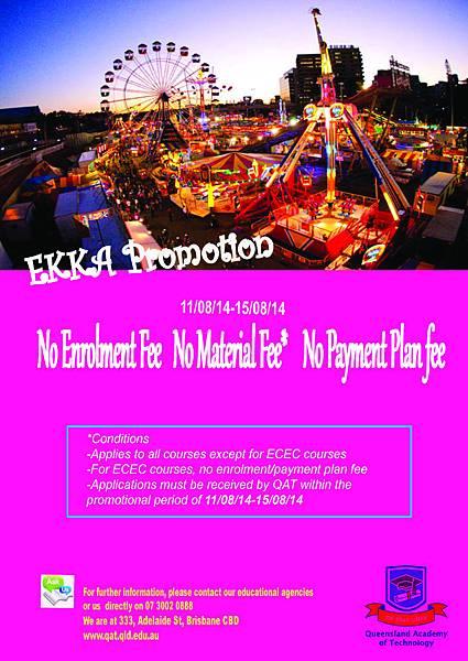 EKKA Promotion 2014