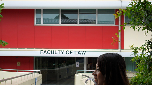 法律系所!