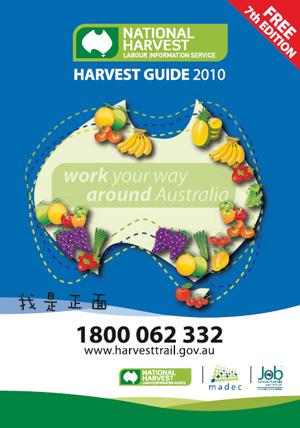 Harvest guide.jpg