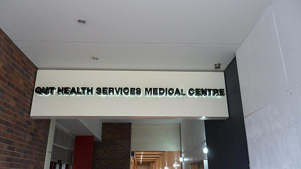 保健治療服務中心!