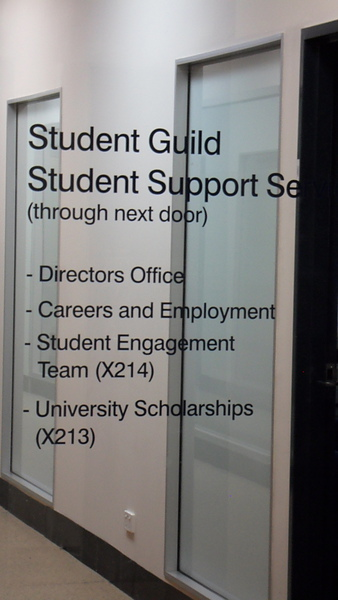 學生諮詢處!