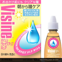 products13_img01