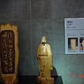 ♡另一估木雕,也是李白♡