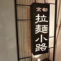 CIMG1839.JPG