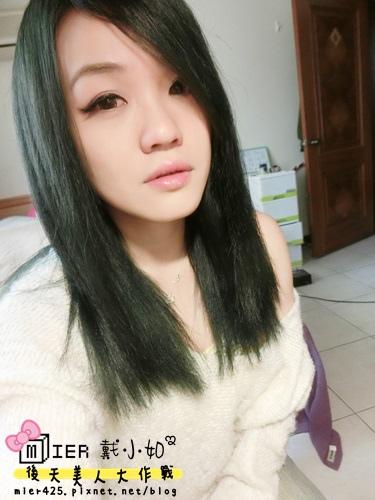 CIMG9546.JPG