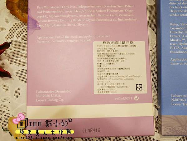 P1050561.JPG
