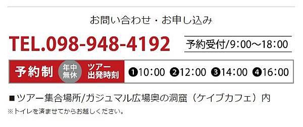 ScreenHunter_670 Apr. 08 16.32