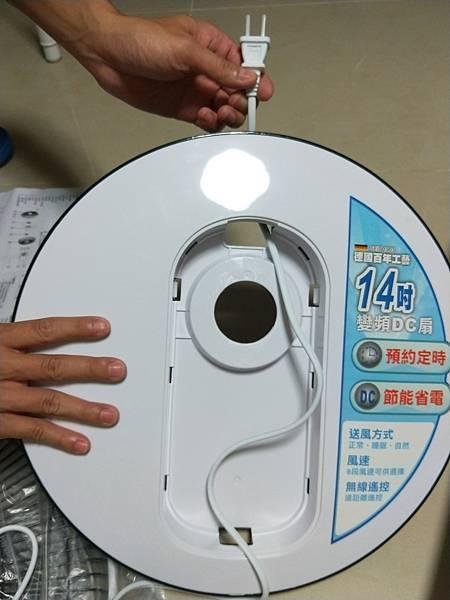 電扇借存_170929_0020.jpg