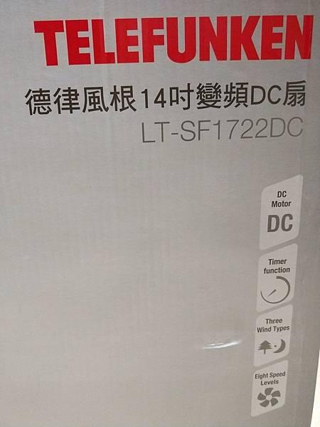 電扇借存_170929_0025.jpg