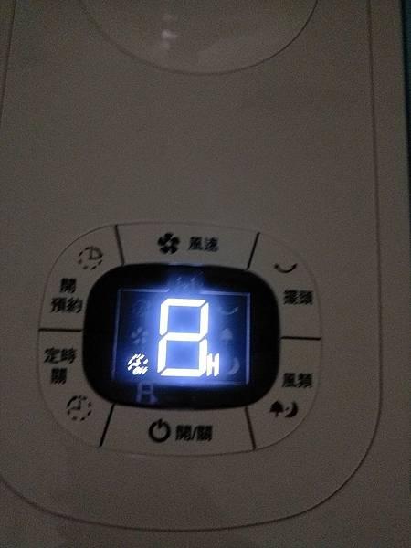 電扇借存_170929_0032.jpg