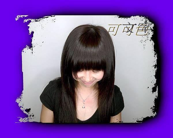 2011-05-07 13.13.35.jpg