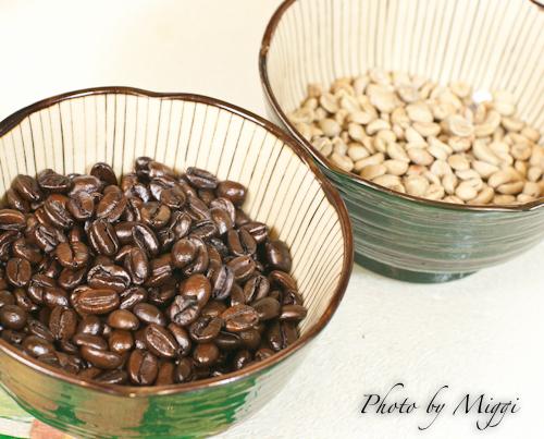 Coffee bean (1 of 1).jpg