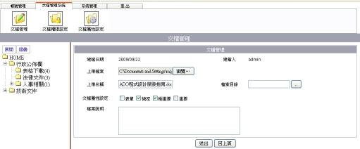 file_t.jpg