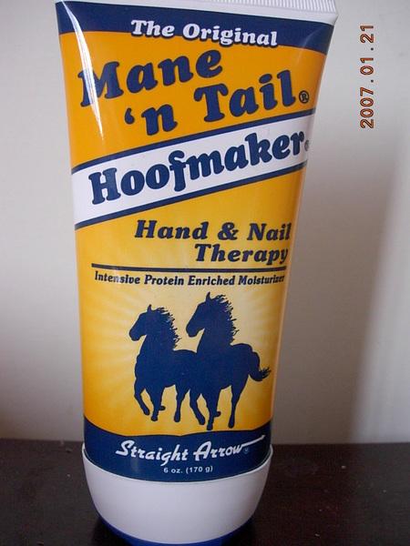 馬用身體乳