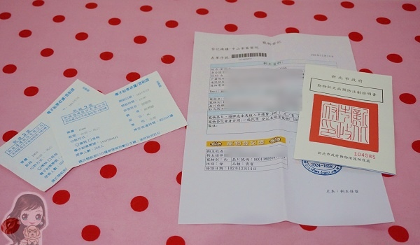 DSC04355.jpg