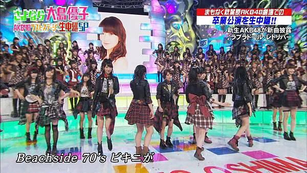 (2014.06.09) HEY!HEY!HEY!特別編さよなら大島優子AKB48...生中継SP_201461514235