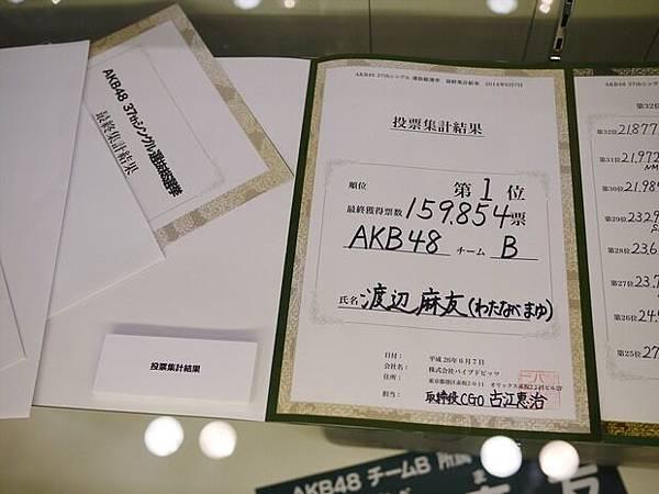 4b2b372e-s