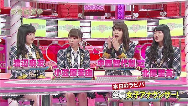 (2014.06.18) 恋愛総選挙 ep12_2014620213030