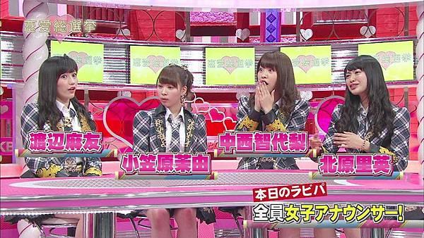 (2014.06.18) 恋愛総選挙 ep12_2014620213032