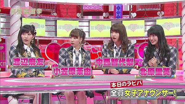 (2014.06.18) 恋愛総選挙 ep12_2014620213057