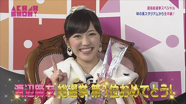 (2014.06.07) 37thシングル選抜総選挙 AKB48 SHOW! ep32_201462115259