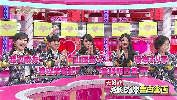 (2014.06.25) 恋愛総選挙 ep13_201462920023