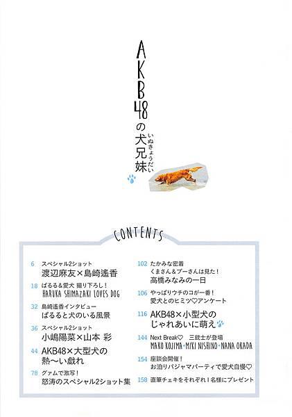 AKB48NIK.003