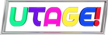 UTAGE-logo