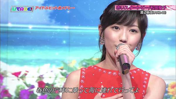 (2014.09.19) UTAGE! Special_2014921164148