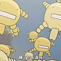 snapshot20090411200640.jpg