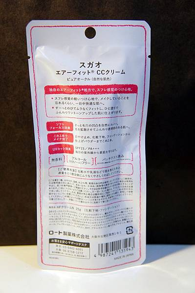DSC05277.JPG