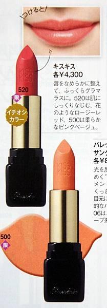 DSC03345.JPG