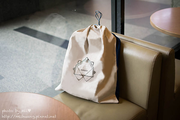 Handosbag