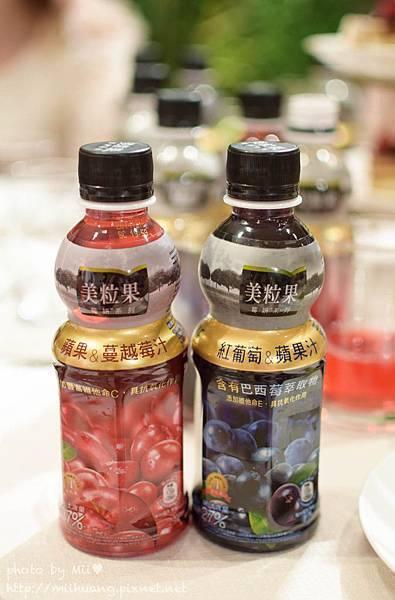 美粒果莓妍系列