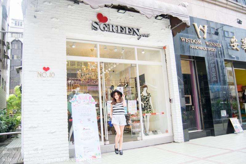 SGREENgirl日貨韓貨東區