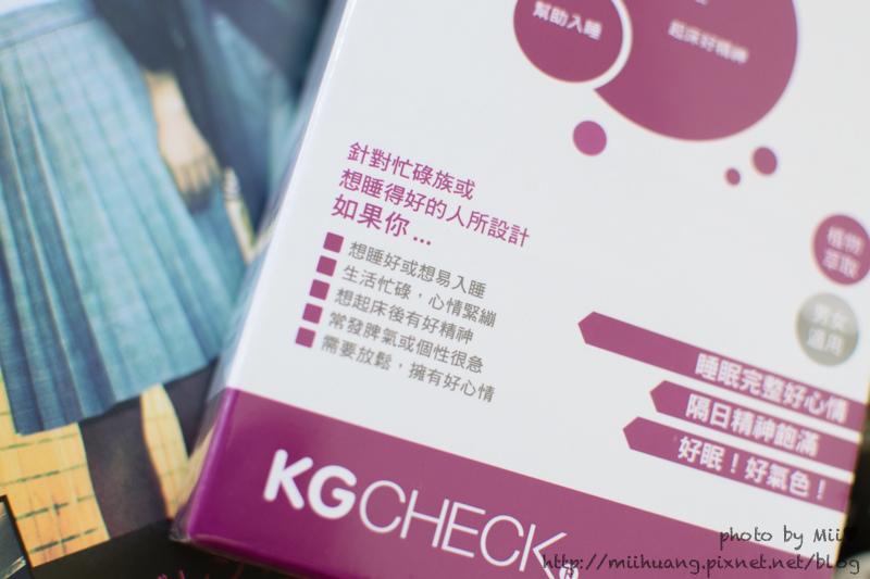 KG CHECK好眠膠囊