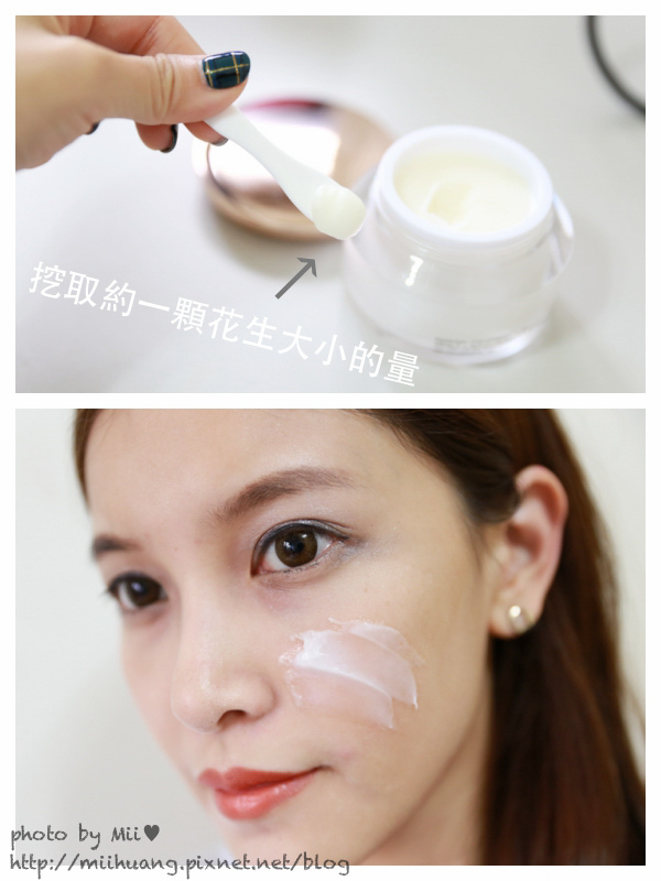 卸妝膏,正確卸妝