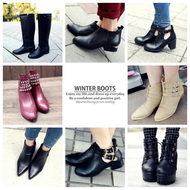 靴子推薦,秋冬靴,靴子品牌,靴子穿搭,靴子搭配