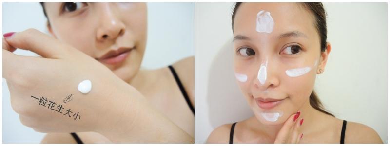 ZA 4D亮白UV防曬乳