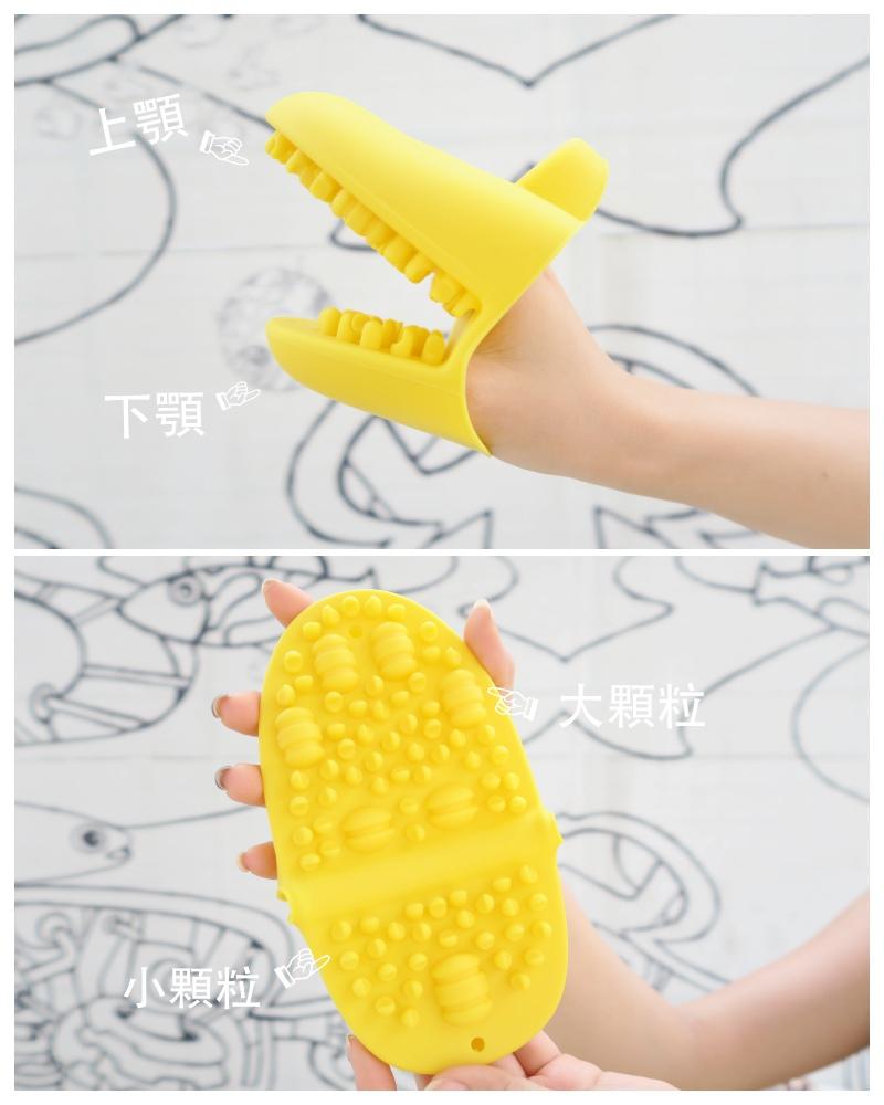 肌肉排毒瘦身法鱷魚手套
